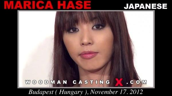 Marica Hase casting X