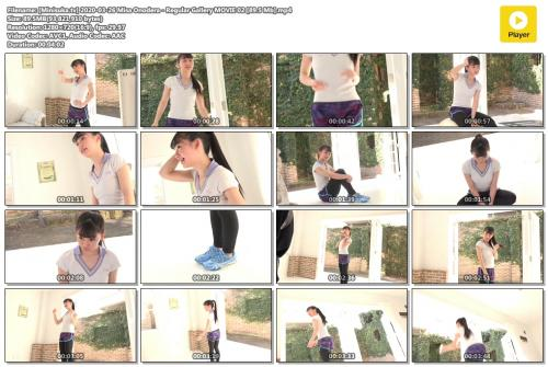 minisuka-tv-2020-03-26-misa-onodera-regular-gallery-movie-02-89-5-mb-mp4.jpg